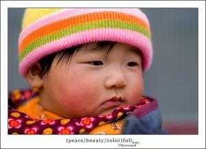 Bonito bebe asiatico