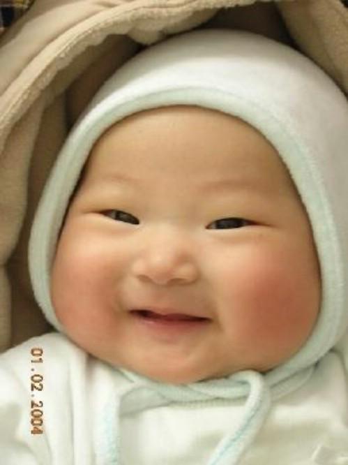 Hermoso bebe japones